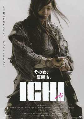 Ichi - 11 x 17 Movie Poster - Japanese Style A