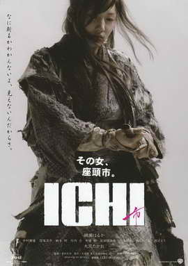Ichi - 27 x 40 Movie Poster - Japanese Style A