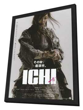 Ichi - 27 x 40 Movie Poster - Japanese Style A - in Deluxe Wood Frame