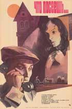 Ideaalmaastik - 27 x 40 Movie Poster - Russian Style A