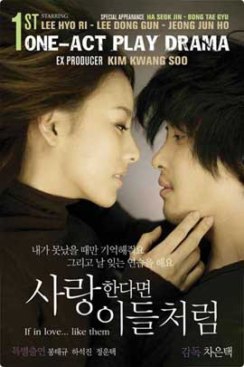 If in Love... Like Them - 11 x 17 TV Poster - Korean Style A