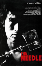 Igla - 11 x 17 Movie Poster - Style A