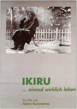 Ikiru - 11 x 17 Movie Poster - German Style A