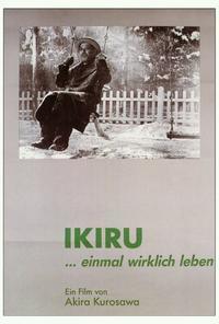Ikiru - 27 x 40 Movie Poster - German Style A