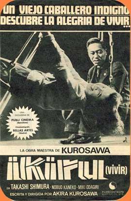 Ikiru - 11 x 17 Movie Poster - Spanish Style A