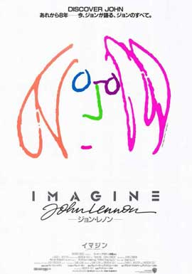 Imagine John Lennon - 11 x 17 Movie Poster - Japanese Style A