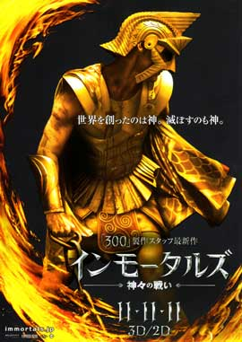 Immortals - 11 x 17 Movie Poster - Japanese Style A