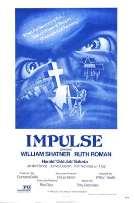 Impulse - 11 x 17 Movie Poster - Style A