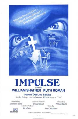 Impulse - 27 x 40 Movie Poster - Style A