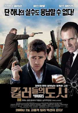 In Bruges - 11 x 17 Movie Poster - Korean Style A