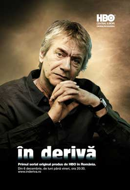 In Deriva - 11 x 17 TV Poster - Romanian Style A