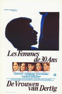 In Praise of Older Women - 27 x 40 Movie Poster - Belgian Style A