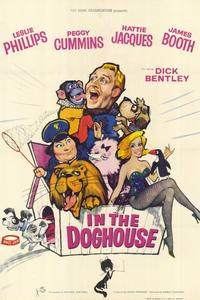 In the Doghouse - 11 x 17 Movie Poster - Style A