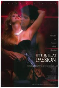 In the Heat of Passion - 27 x 40 Movie Poster - Style A