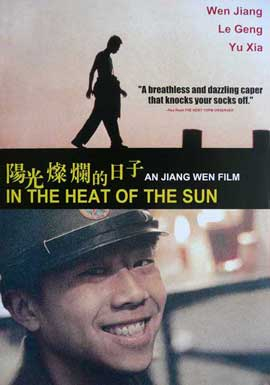 In the Heat of the Sun - 11 x 17 Movie Poster - Style A