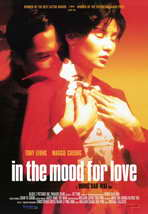 In the Mood for Love - 11 x 17 Movie Poster - Style A
