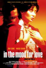 In the Mood for Love - 27 x 40 Movie Poster - Style A