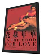 In the Mood for Love - 11 x 17 Movie Poster - Japanese Style A - in Deluxe Wood Frame
