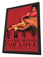In the Mood for Love - 27 x 40 Movie Poster - Japanese Style A - in Deluxe Wood Frame
