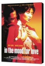 In the Mood for Love - 11 x 17 Movie Poster - Style A - Museum Wrapped Canvas