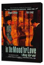 In the Mood for Love - 27 x 40 Movie Poster - French Style A - Museum Wrapped Canvas