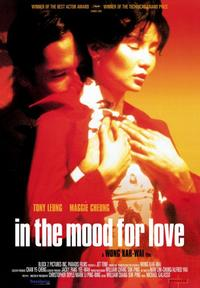 In the Mood for Love - 43 x 62 Movie Poster - Bus Shelter Style A