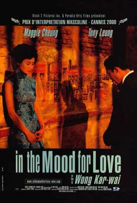 In the Mood for Love - 11 x 17 Movie Poster - French Style A