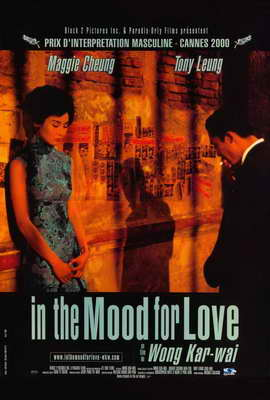 In the Mood for Love - 27 x 40 Movie Poster - French Style A
