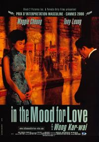In the Mood for Love - 43 x 62 Movie Poster - Bus Shelter Style B