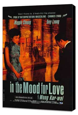 In the Mood for Love - 11 x 17 Movie Poster - French Style A - Museum Wrapped Canvas