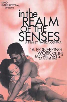 In the Realm of the Senses - 11 x 17 Movie Poster - Style A
