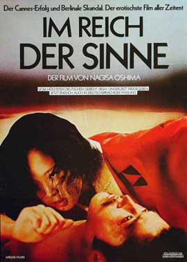 In the Realm of the Senses - 27 x 40 Movie Poster - German Style A