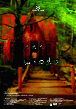 In the Woods - 11 x 17 Movie Poster - UK Style A