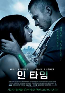 In Time - 27 x 40 Movie Poster - Korean Style A
