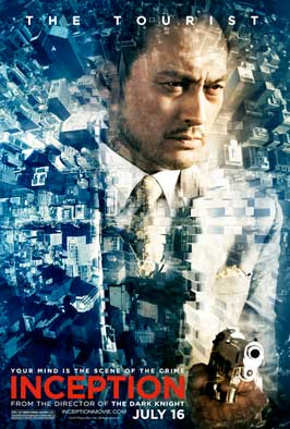 Inception - 43 x 62 Movie Poster - Bus Shelter Style C