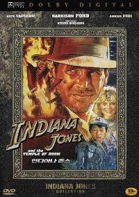 Indiana Jones and the Temple of Doom - 27 x 40 Movie Poster - French Style A