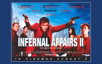 Infernal Affairs 2 - 11 x 17 Movie Poster - UK Style A