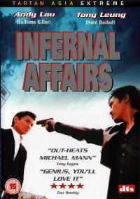 Infernal Affairs - 11 x 17 Movie Poster - UK Style A