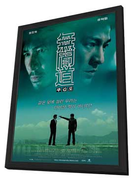 Infernal Affairs - 11 x 17 Movie Poster - Korean Style B - in Deluxe Wood Frame