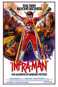 Infra-Man - 27 x 40 Movie Poster - Style A