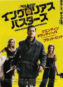Inglourious Basterds - 11 x 17 Movie Poster - Japanese Style A