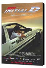 Initial D - 27 x 40 Movie Poster - Style B - Museum Wrapped Canvas