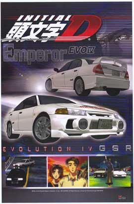 Initial D - 11 x 17 Movie Poster - Style E