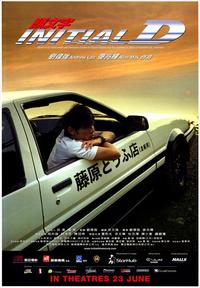 Initial D - 11 x 17 Movie Poster - Style B