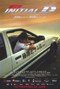 Initial D - 27 x 40 Movie Poster - Style B