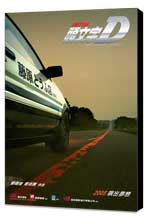 Initial D - 27 x 40 Movie Poster - Hong Kong Style A - Museum Wrapped Canvas
