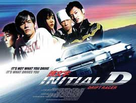 Initial D - 11 x 17 Movie Poster - Style A
