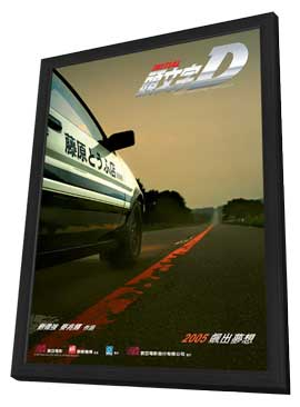 Initial D - 11 x 17 Movie Poster - Hong Kong Style A - in Deluxe Wood Frame
