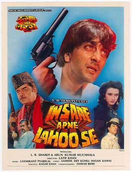 Insaaf Apne Lahoo Se - 11 x 17 Movie Poster - Style A