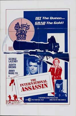 International Assassin - 11 x 17 Movie Poster - Style A